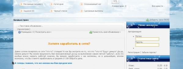 Прятный дизайн для вашего сайта