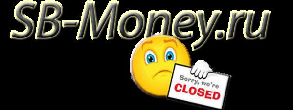 SB-Money закроют?!