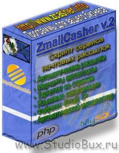 Zmailcasher v 2.27a почтовый спонсор
