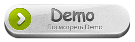 Seoedit New бесплатно